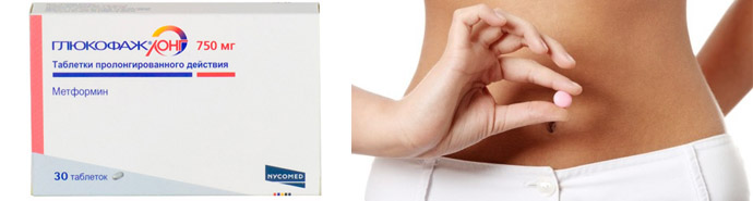 Преимущества таблеток Глюкофаж Лонг