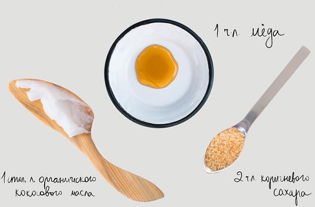 Рецепт скраба для губ