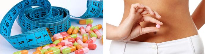Средства из аптеки для похудения