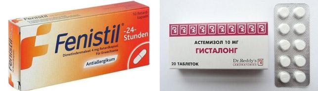 Против аллергии препараты недорогие но эффективные