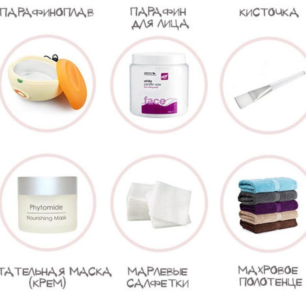 Что понадобится для парафинотерапии