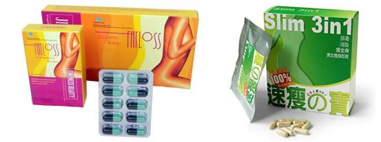 таблетки для похудения в аптеке иваново