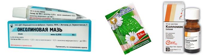 Аптечные препараты от бородавок