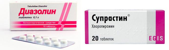 Диазолин и Супрастин от аллергии