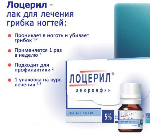 крема не вызывающие аллергию