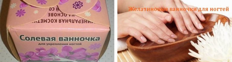 Как использовать масло чистотела при грибке ногтей