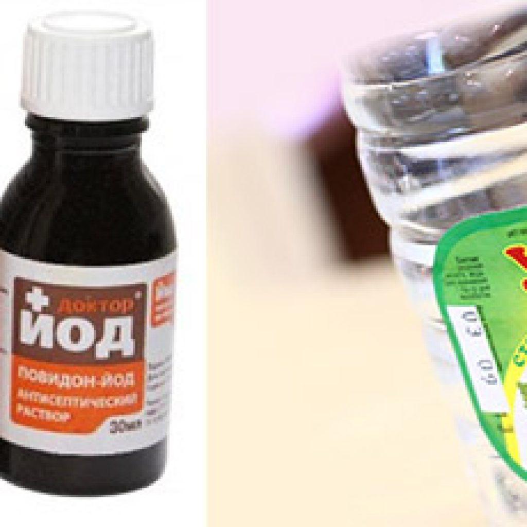 Лечение грибкового заболевания