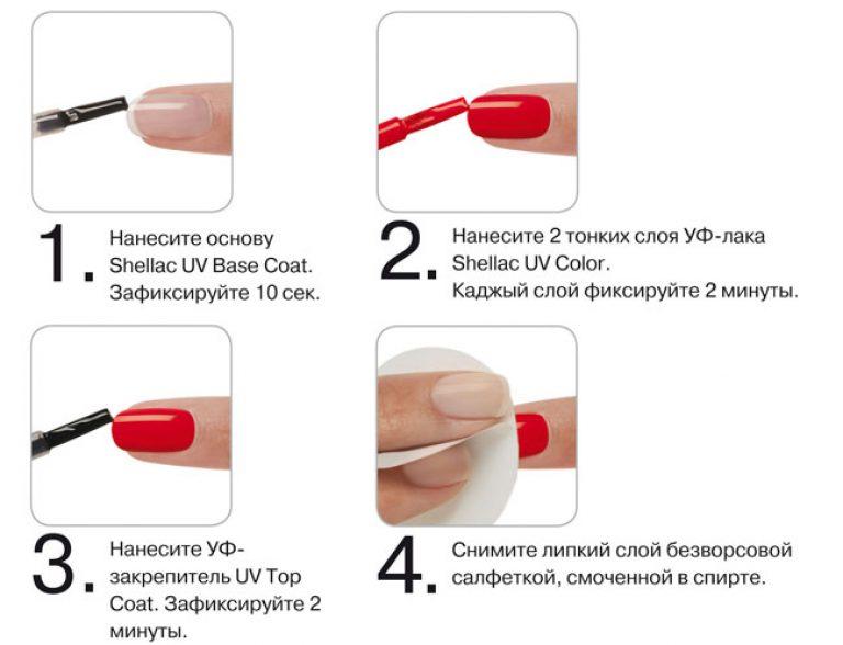 Пошаговая инструкция покраски ногтей в домашних условиях 606