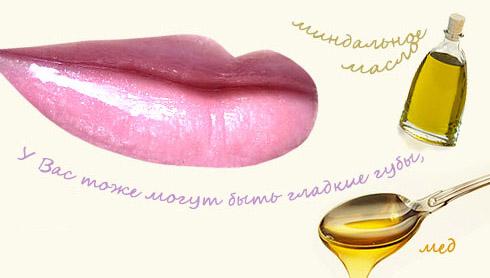 Рецепт для сухих губ