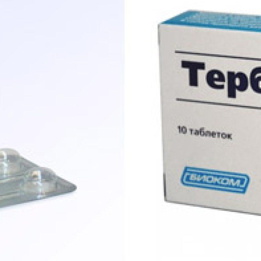 Флуконазол и Тербинафин